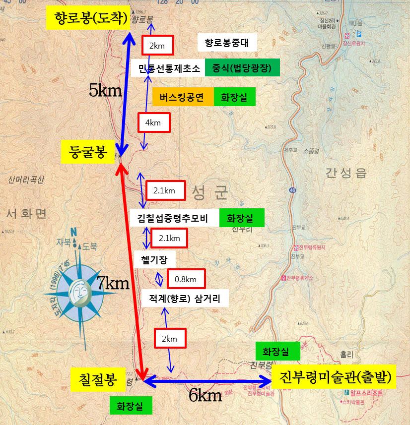 map2019 1
